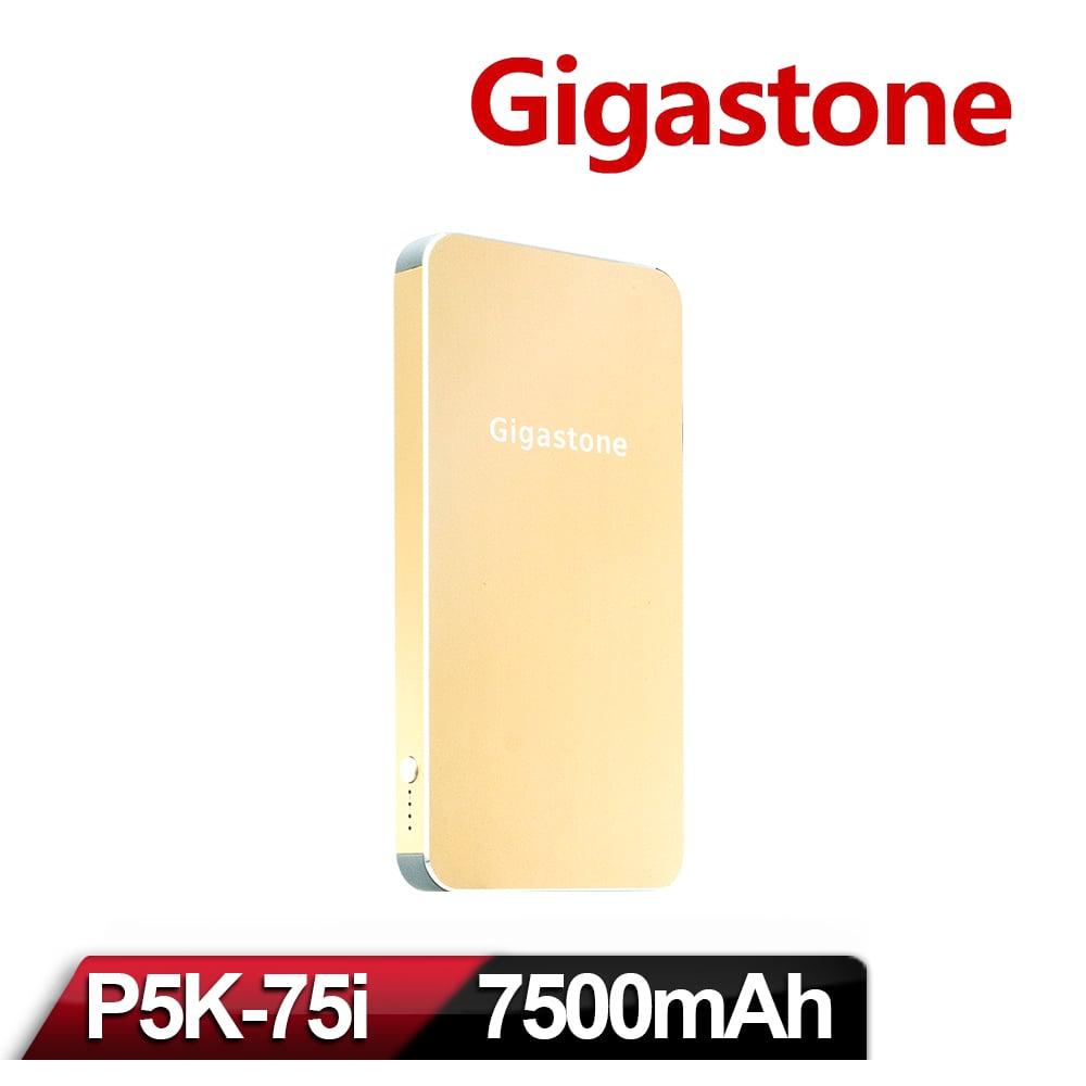 Gigastone P5K-75I 極致超薄行動電源7500mAh-金色