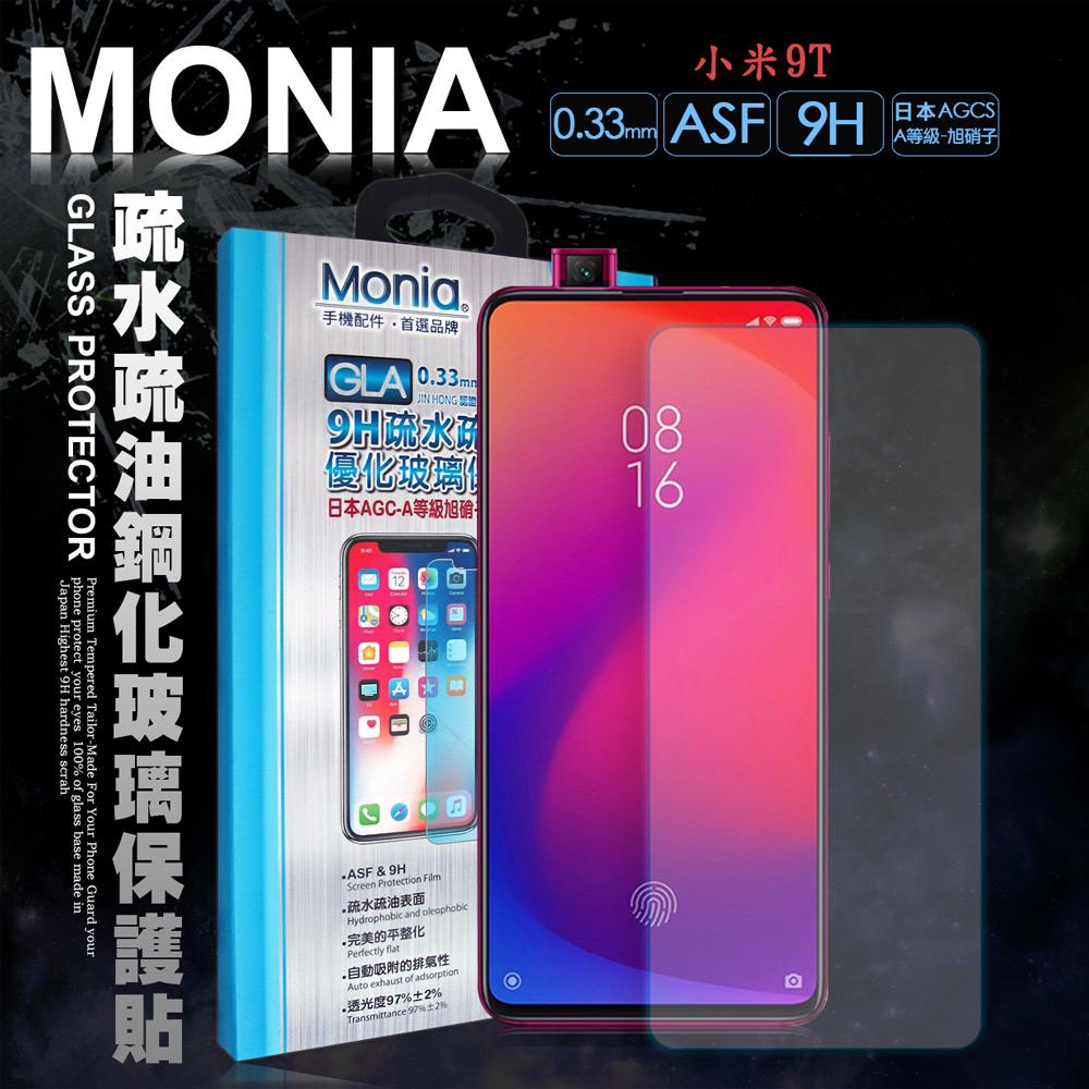 MONIA 小米9T 日本頂級疏水疏油9H鋼化玻璃膜(非滿版)