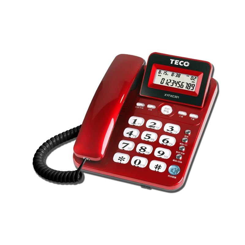 東元TECO 來電顯示有線電話機 XYFXC301 (紅) 家用電話 市內電話 桌上電話