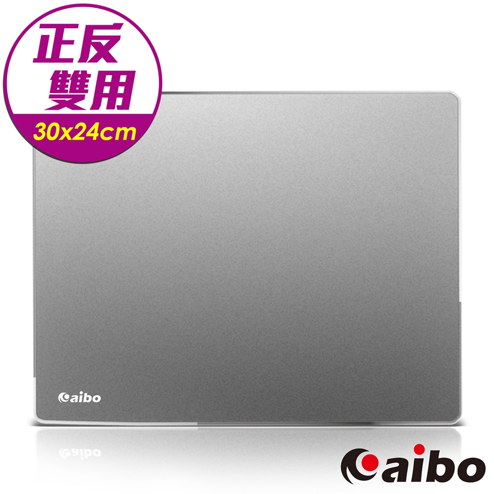 aibo 正反雙用鋁合金滑鼠墊-大(30x24cm)-鐵灰