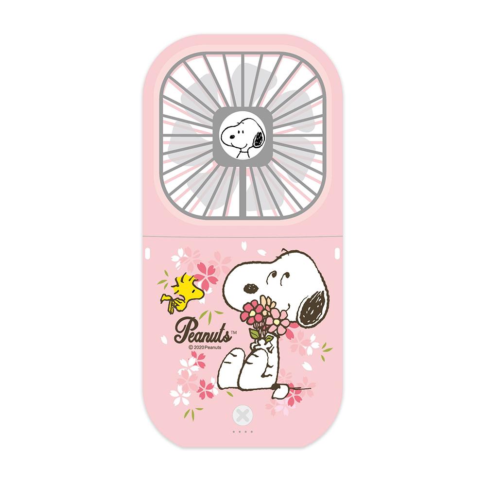 【正版授權】SNOOPY史努比 可調角度 超輕薄折疊小風扇(附掛繩)_櫻花粉