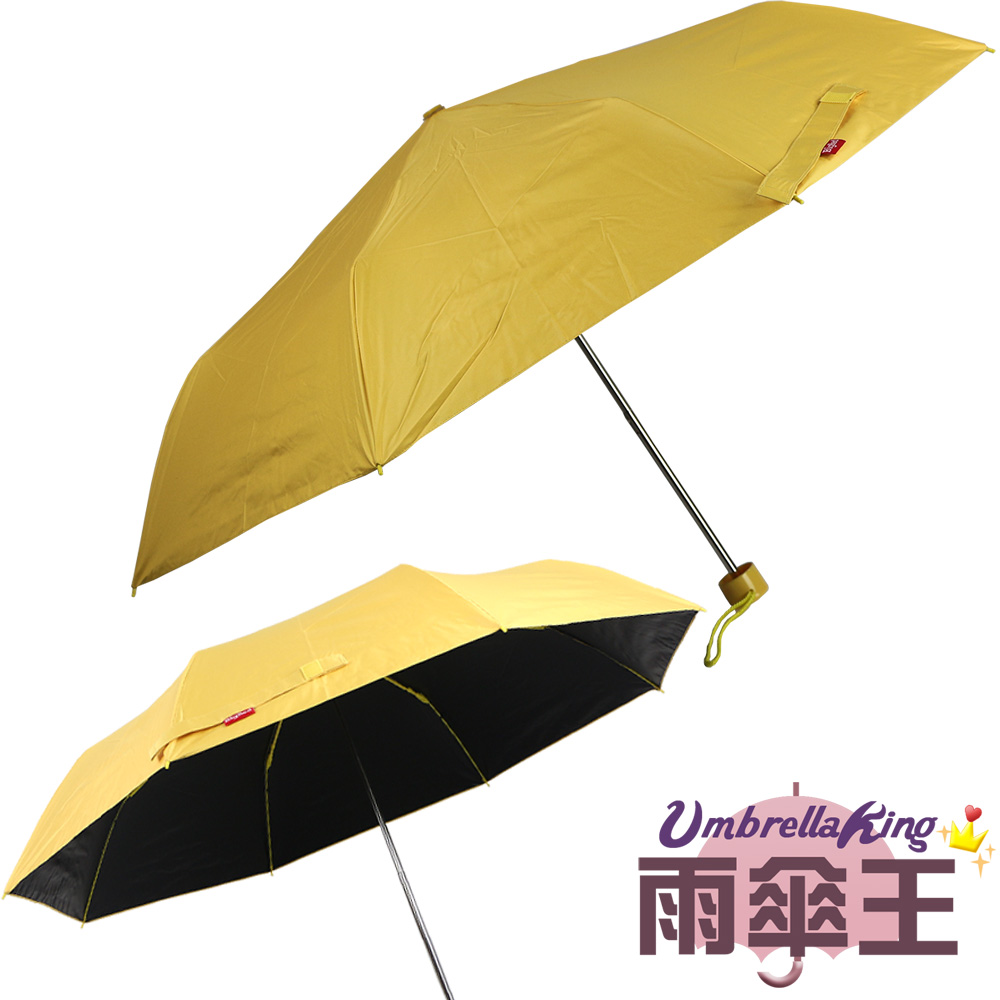 【雨傘王】BigRed 無敵3 黑膠版-黃色《抗風防潑遮陽三折傘》 (終身免費維修)