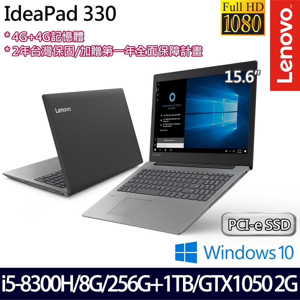 【全面升級】《Lenovo 聯想》IdeaPad 330 81FK0092TW(15.6吋FHD/i5-8300H/4G+4G/1T+256G PICeSSD)
