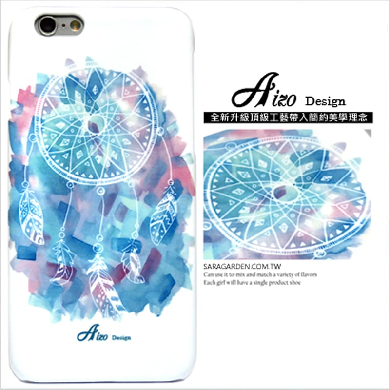 【AIZO】客製化 手機殼 蘋果 iPhone 6plus 6SPlus i6+ i6s+ 渲染 漸層 捕夢網 保護殼 硬殼