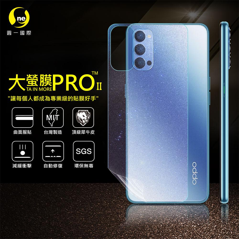 O-ONE旗艦店 大螢膜PRO OPPO RENO4手機背面包膜 鑽面款 台灣生產高規犀牛皮螢幕抗衝擊修復膜