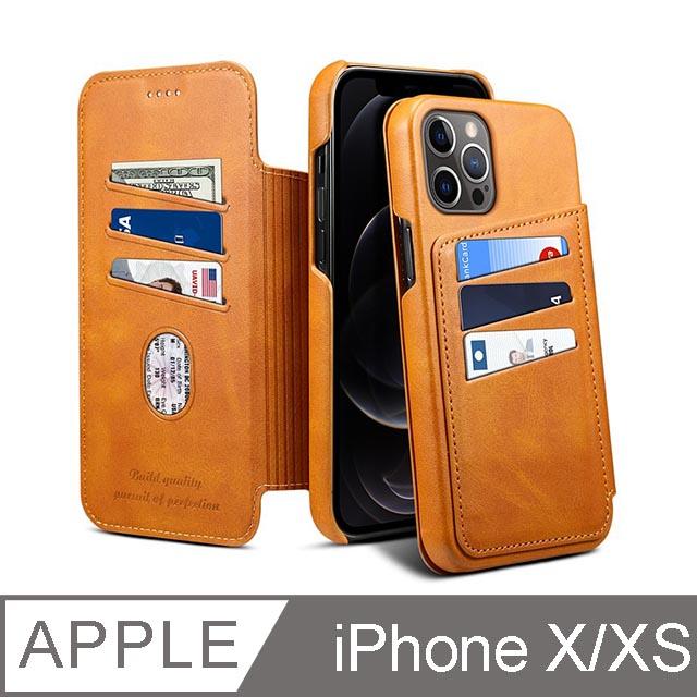 iPhone X/Xs 5.8吋 TYS插卡掀蓋精品iPhone皮套 卡其色