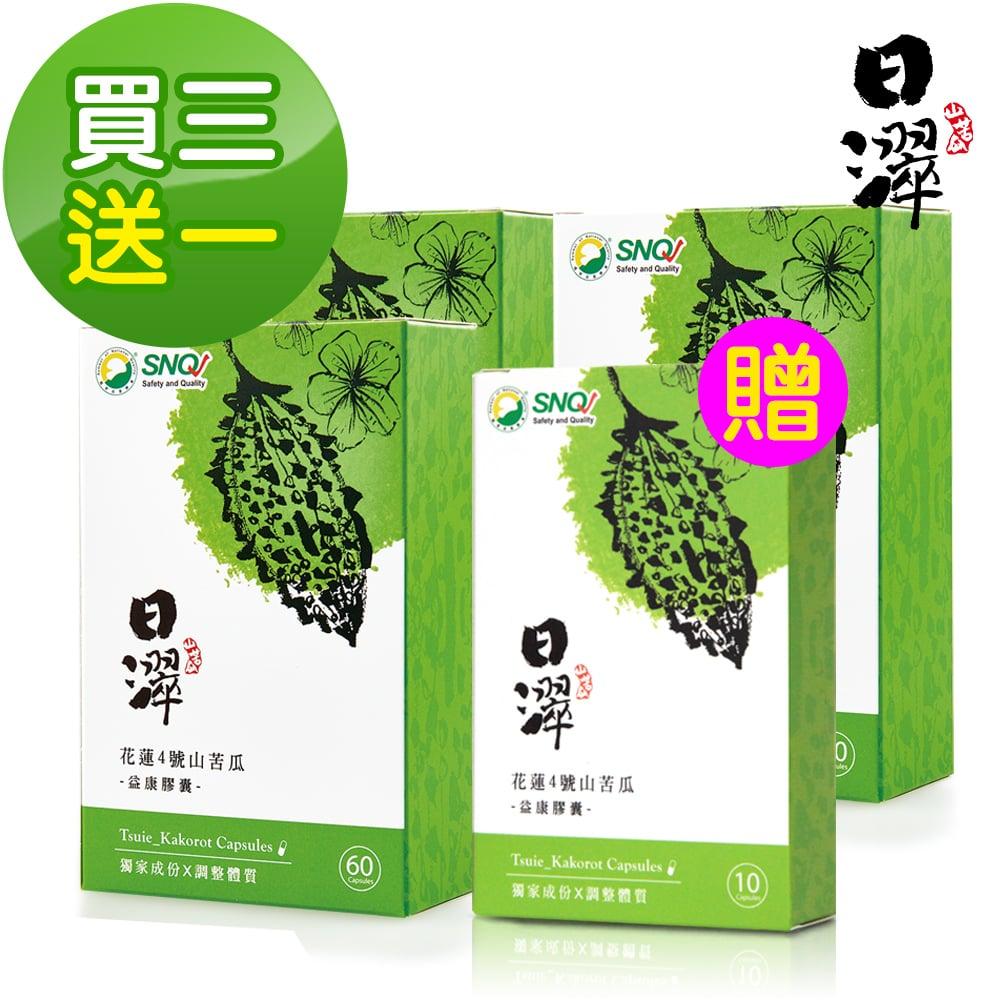 【買3送1】日濢Tsuie 花蓮4號山苦瓜益康膠囊(60顆/盒)x3盒