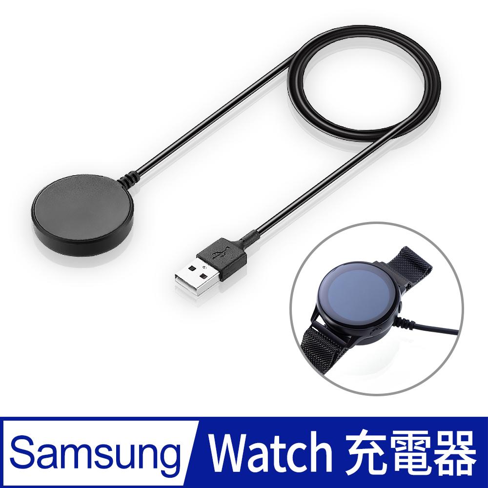 SAMSUNG三星 Galaxy Watch 手錶無線充電器