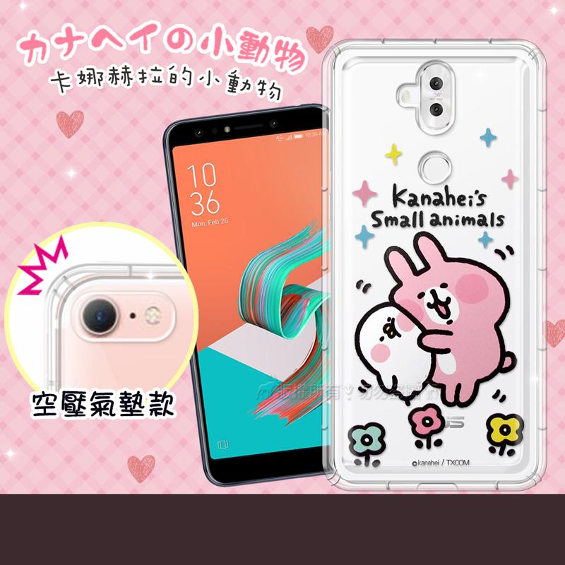 官方授權 卡娜赫拉 ASUS ZenFone 5Q ZC600KL 透明彩繪空壓手機殼(蹭P助)