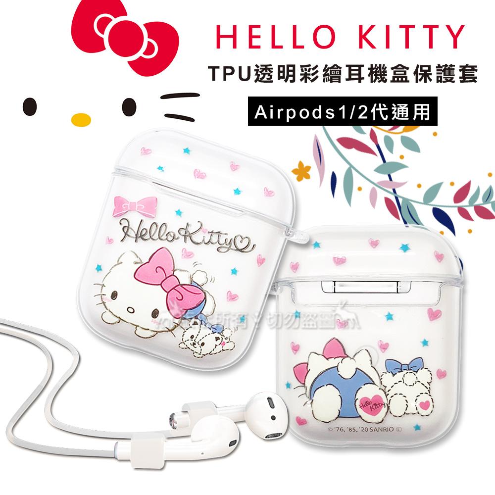 正版授權 Hello Kitty凱蒂貓 AirPods 1/2代通用 TPU透明彩繪耳機盒保護套(搖尾巴)