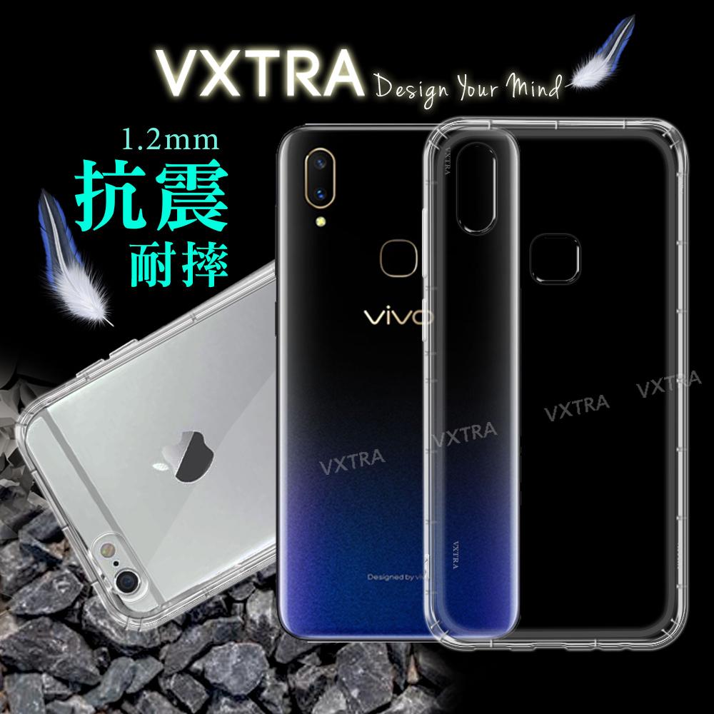 VXTRA Vivo V11/V11i 防摔氣墊保護殼 空壓殼 手機殼