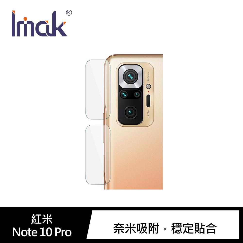 Imak Redmi 紅米 Note 10 Pro 鏡頭玻璃貼