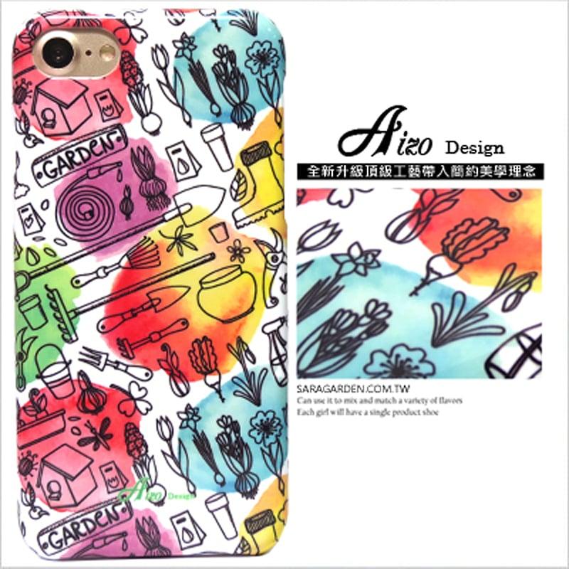 【AIZO】客製化 手機殼 蘋果 iPhone7 iphone8 i7 i8 4.7吋 手繪 漸層 花園 保護殼 硬殼