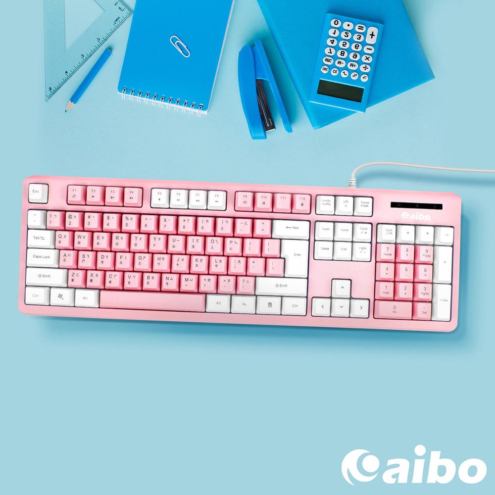 aibo KB16C 撞色發光 USB多媒體有線鍵盤-粉(中粉)