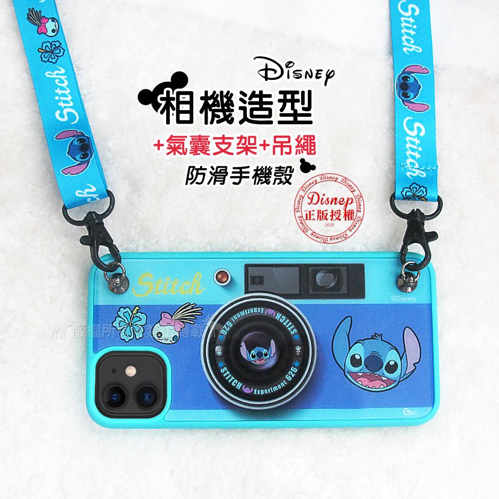 迪士尼相機造型 iPhone 11 6.1吋 保護殼+掛繩+氣囊支架 大禮盒組(史迪奇)
