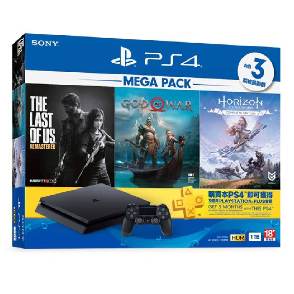 【1/17-1/26限時10天破盤降】SONY PS4 MEGA PACK 同捆組