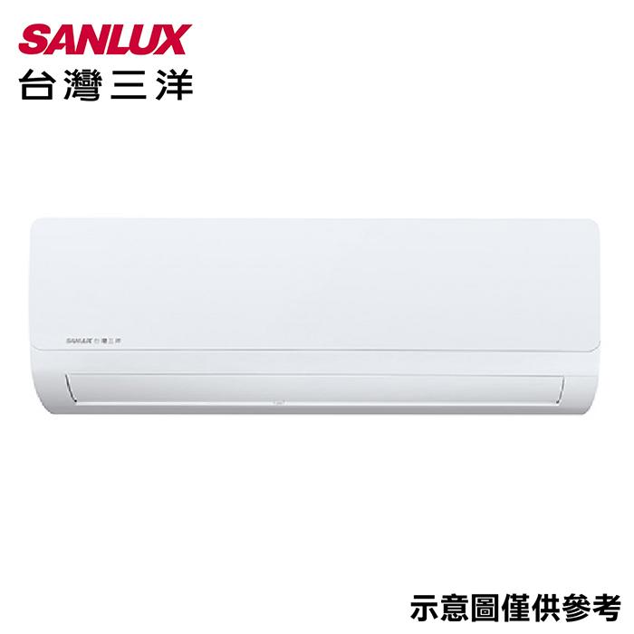 【SANLUX三洋】5-6坪定頻冷氣 SAC-36S1/SAE-36S1