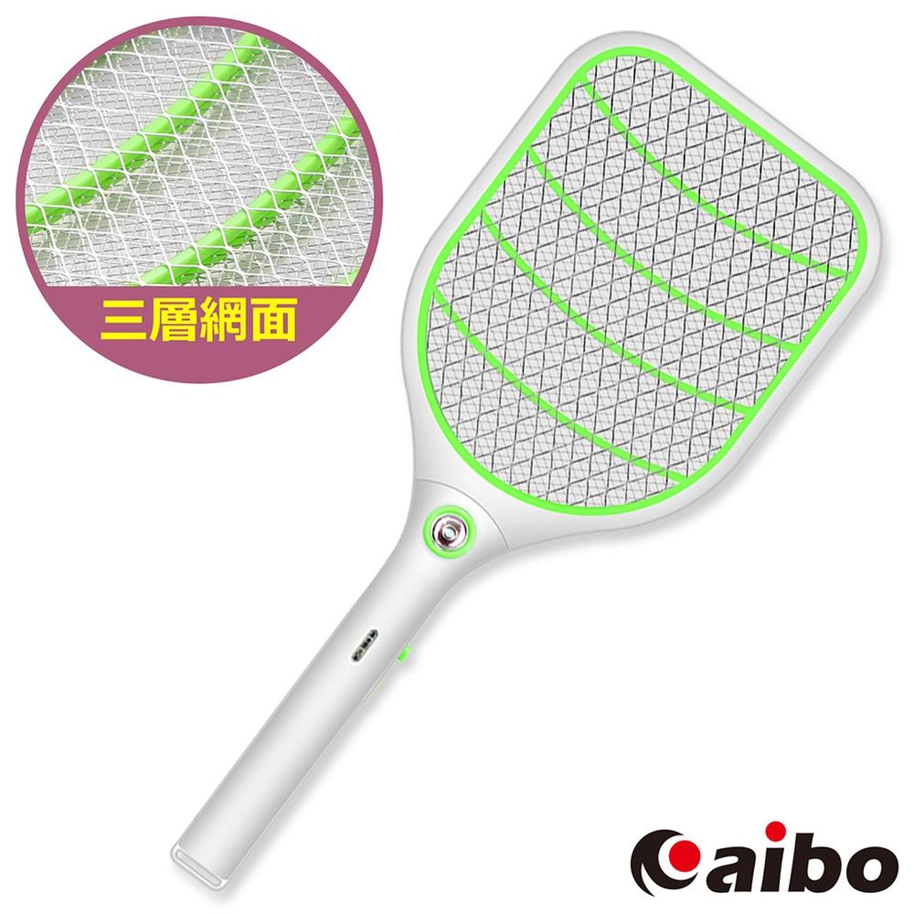 aibo USB充電LED照明 三層網面防觸電蚊拍(UR-19A1)-粉綠