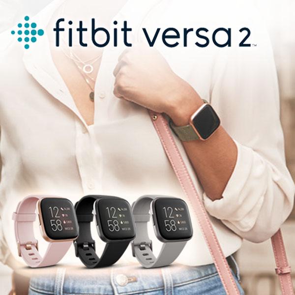 Fitbit Versa 2 (金框花瓣粉錶帶) 智慧體感記錄器 經典款 運動手環 智慧手環 防水 公司貨 保固一年