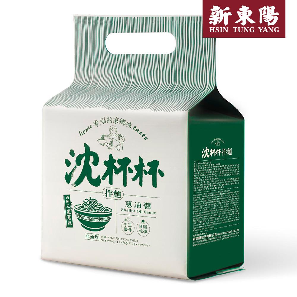 【新東陽】沈杯杯乾拌麵-蔥油醬(119g*4入/袋,共3袋),免運