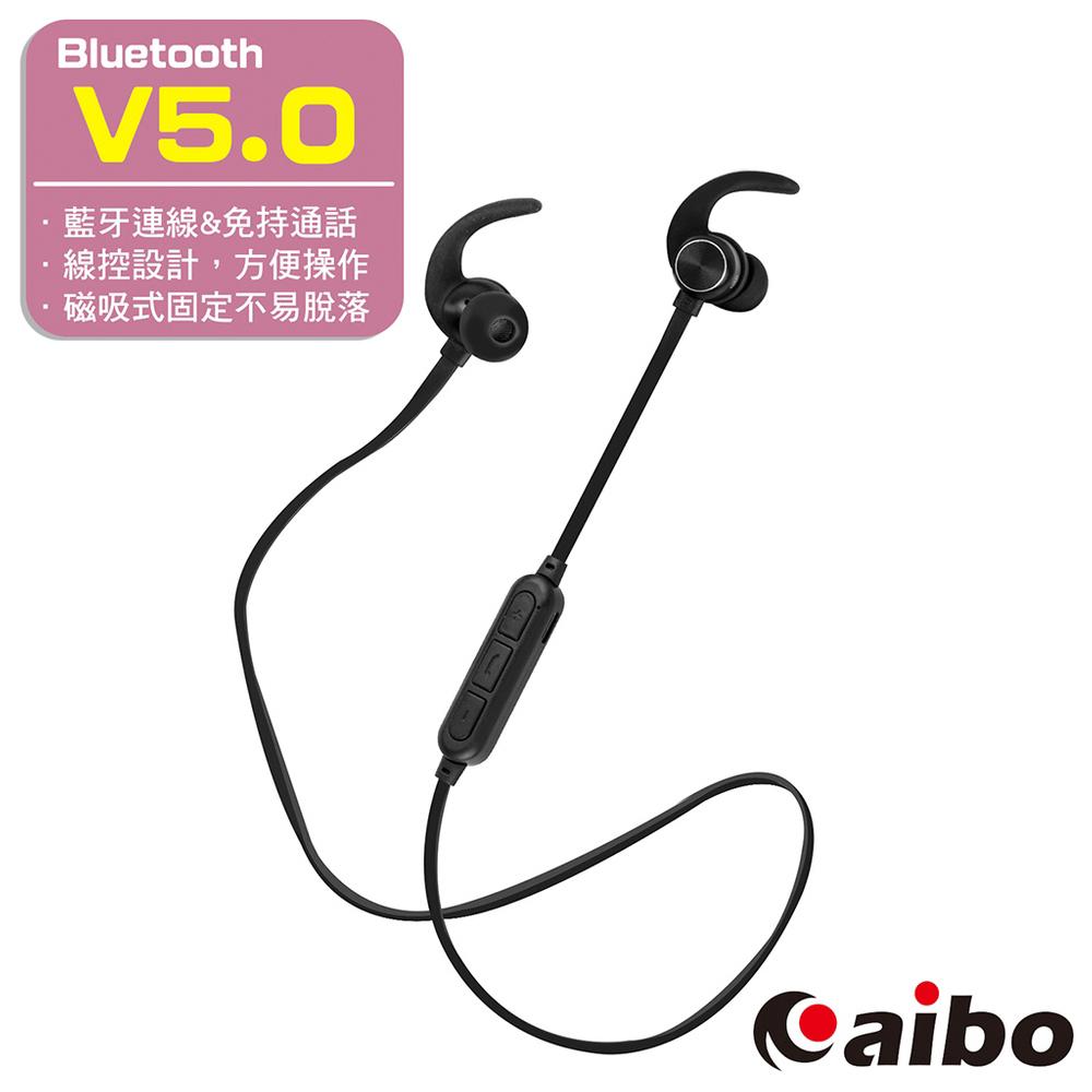 aibo BTM1 磁吸入耳式 藍牙V5.0運動耳機麥克風-黑色