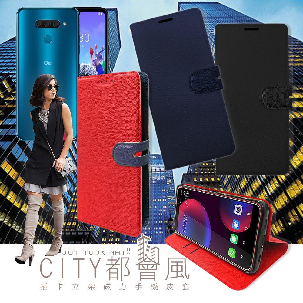 CITY都會風 LG Q60 插卡立架磁力手機皮套 有吊飾孔 (奢華紅)