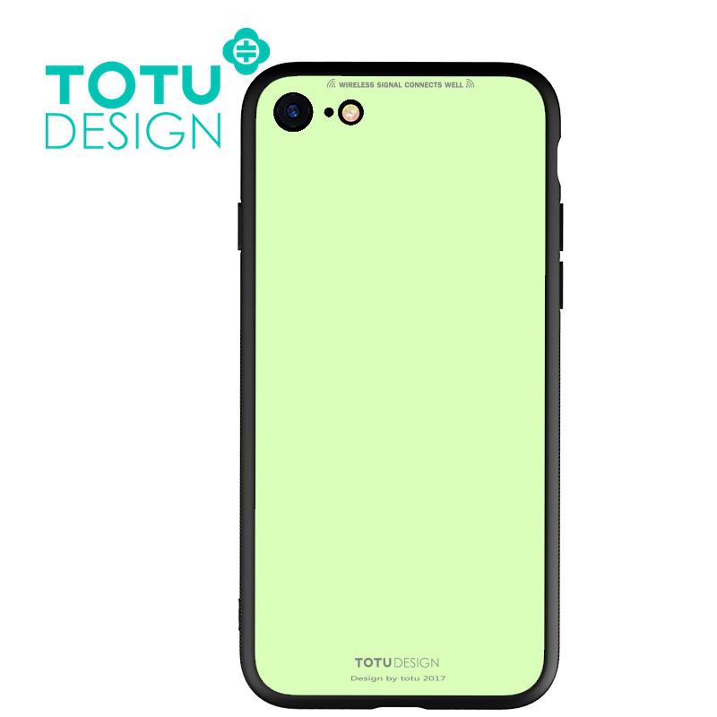【TOTU台灣官方】風範系列 鋼化玻璃背板 iPhone 8 7 i7 i8 手機殼 防摔殼 四角 全包 軟邊 掛繩孔 淺綠
