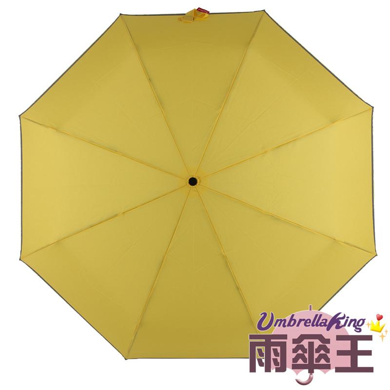 【雨傘王】《BigRed大的剛剛好》-黃色☆25吋大傘面防潑水手開三折傘 (終身免費維修)
