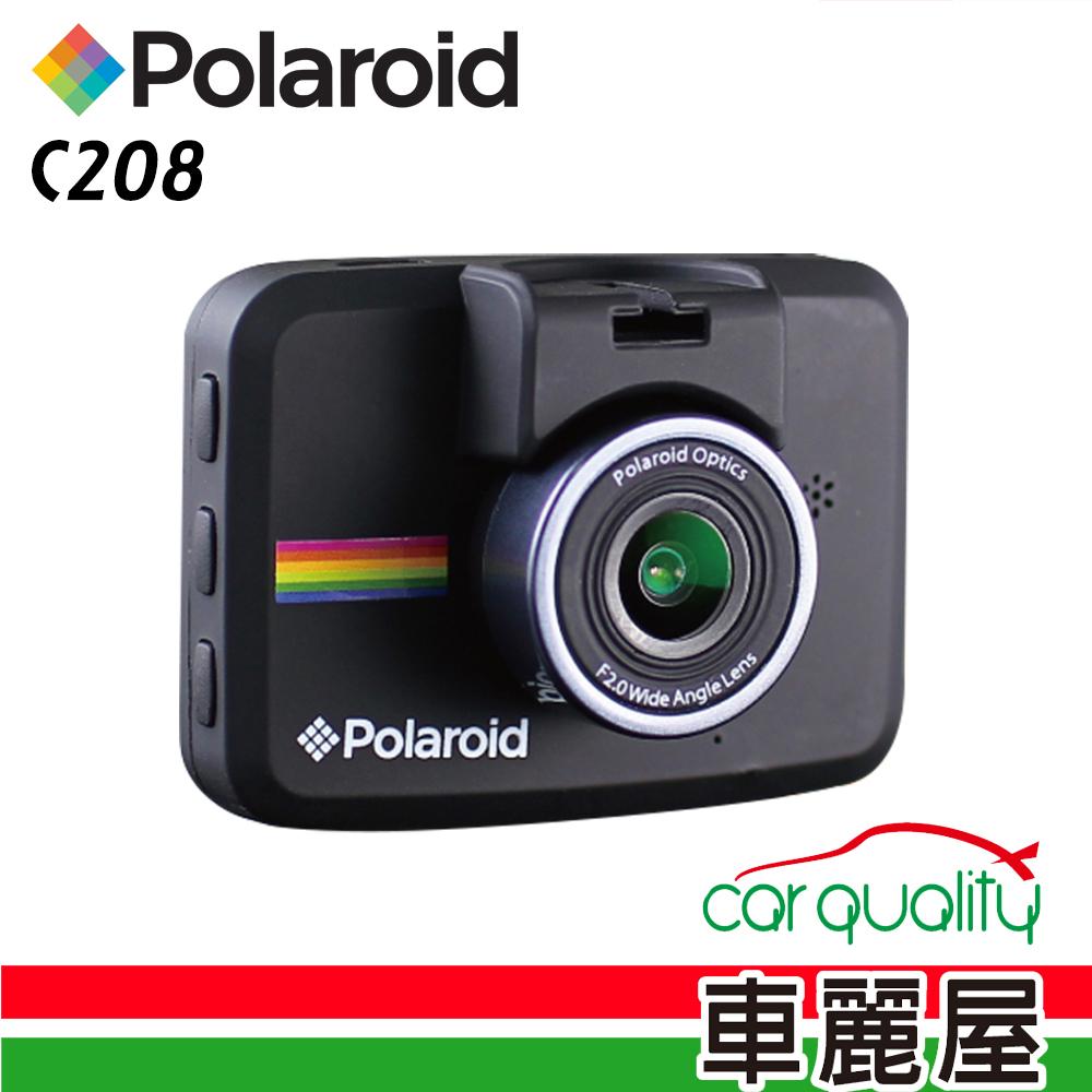 【 Polaroid 寶麗萊】C208高畫質行車紀錄器_附16G卡【車麗屋】