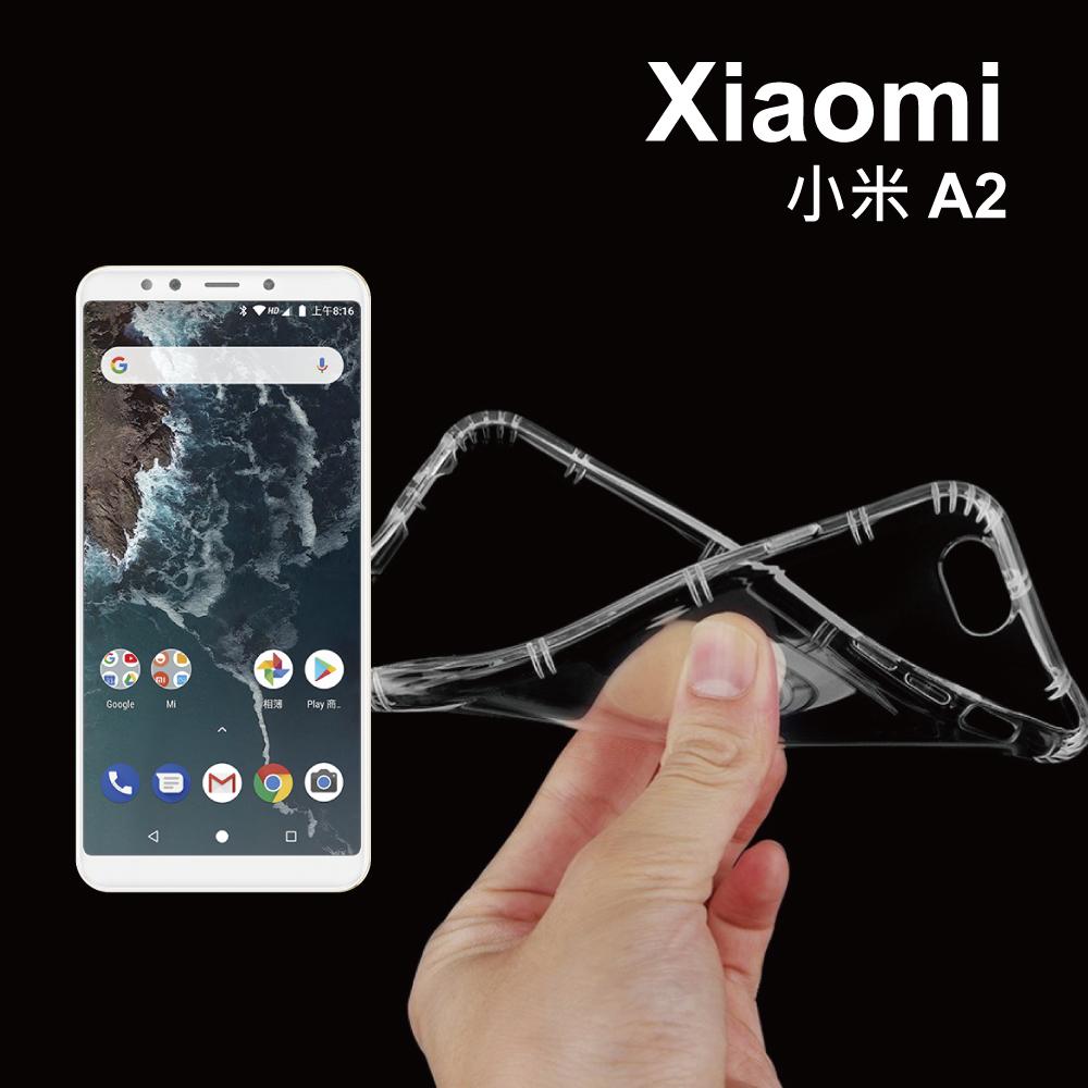 Airpillow Xiaomi 小米 A2 全包覆氣墊透明空壓殼