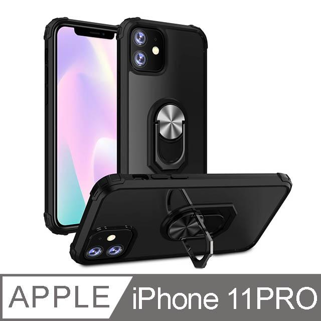 iPhone 11 Pro 5.8吋 TYS極空戰士磁吸支架防摔iPhone手機殼