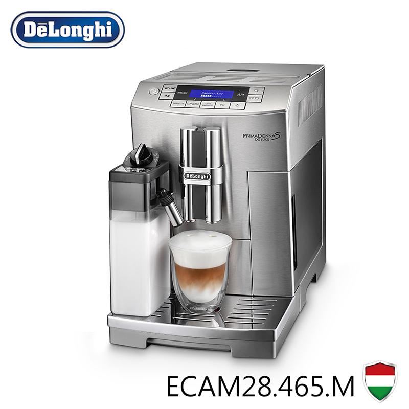 【DeLonghi迪朗奇】義大利 臻品型全自動咖啡機 ECAM 28.465.M
