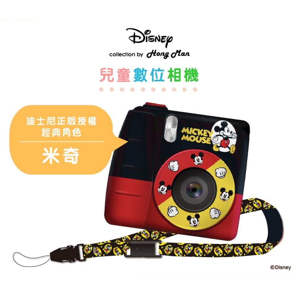 迪士尼系列 兒童數位相機 米奇