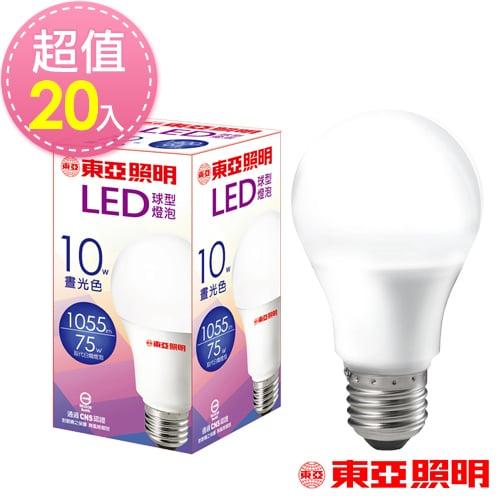 東亞照明 10W球型LED燈泡-白光20入