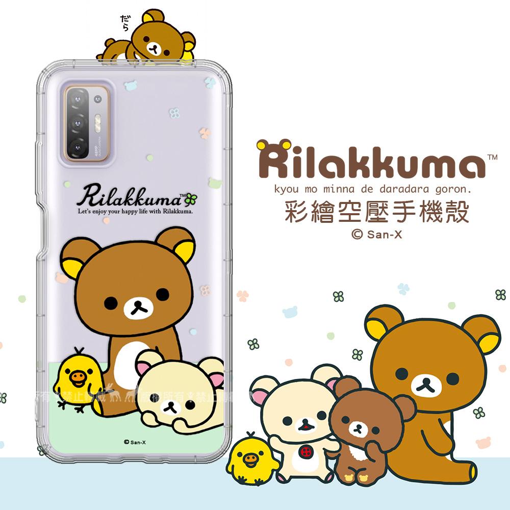 SAN-X授權 拉拉熊 HTC Desire 21 Pro 5G 彩繪空壓手機殼(淺綠休閒)