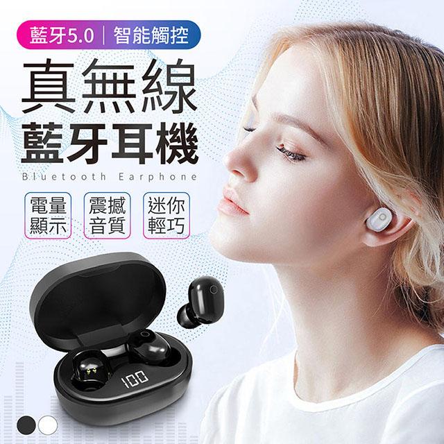 【LED電量顯示!通話清晰】智能觸控 立體聲藍牙耳機/磁吸式耳機 藍牙5.0 (Y16) -白色