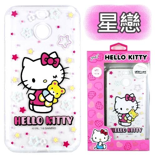 【Hello Kitty】HTC 10 evo 5.5吋 彩繪空壓手機殼 (星戀)