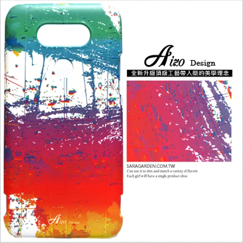 【AIZO】客製化 手機殼 HTC M8 潑墨漸層 保護殼 硬殼