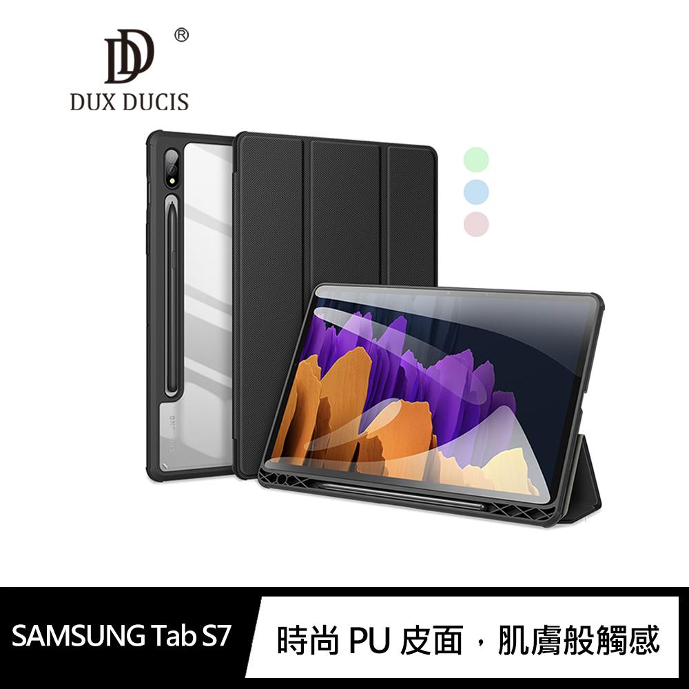 DUX DUCIS SAMSUNG Tab S7 TOBY 筆槽皮套(粉色)