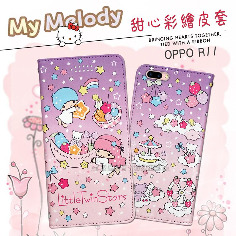 三麗鷗授權 KIKILALA 雙子星 OPPO R11 甜心彩繪磁扣皮套(星星樂園)