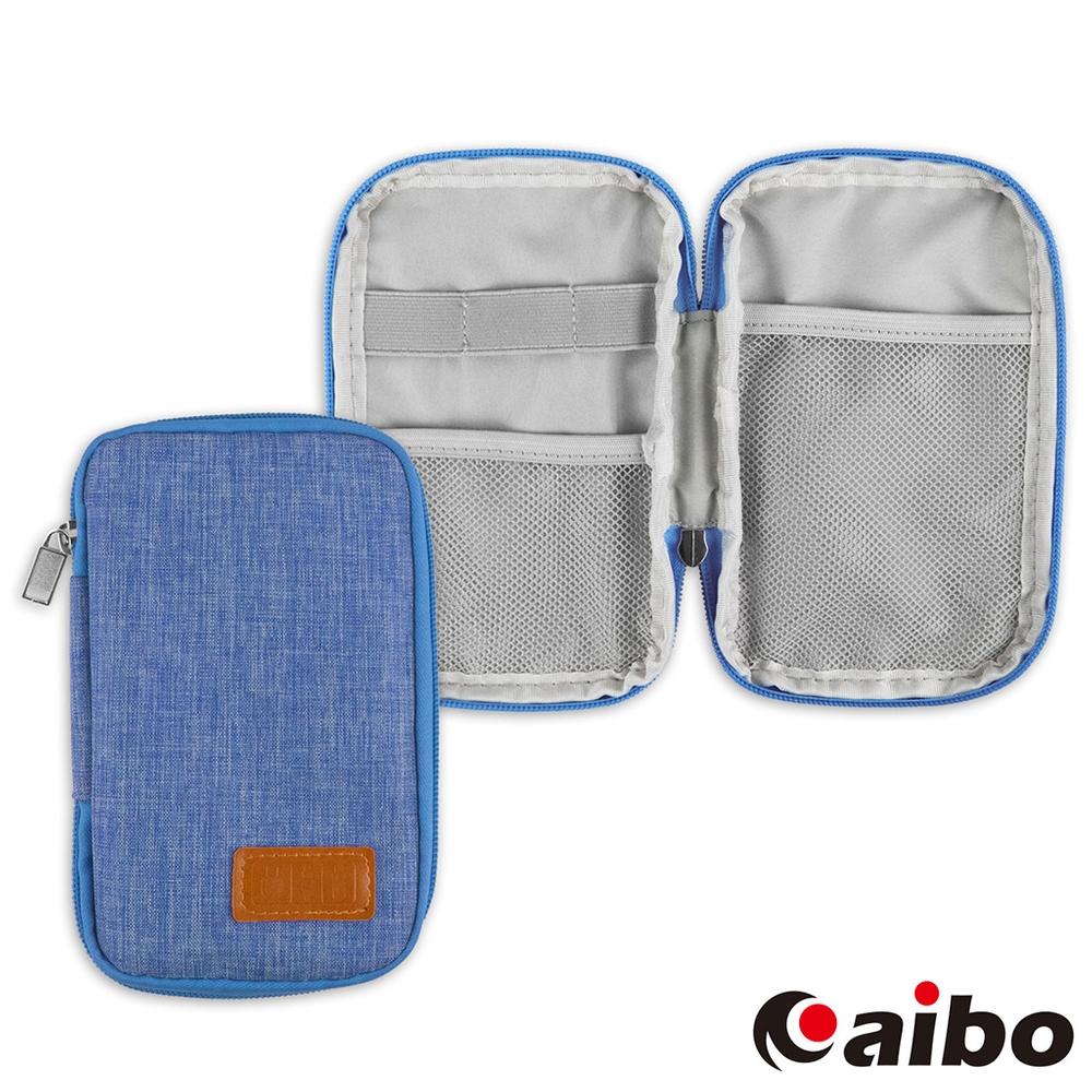 整理/易攜/收納 多功能便攜收納包-藍色