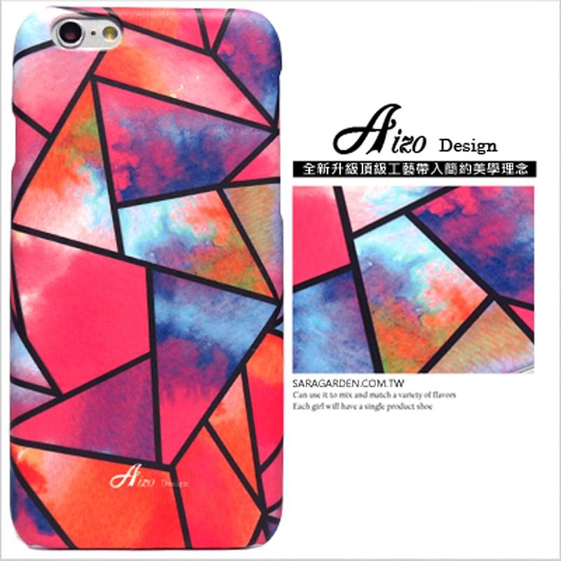 【AIZO】客製化 手機殼 蘋果 iPhone7 iphone8 i7 i8 4.7吋 渲染 三角 圖騰 保護殼 硬殼
