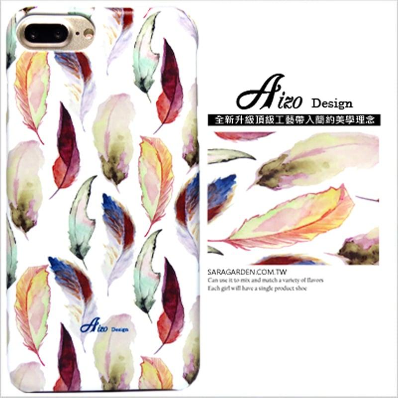 【AIZO】客製化 手機殼 蘋果 iphone7plus iphone8plus i7+ i8+ 渲染 漸層 羽毛 保護殼 硬殼