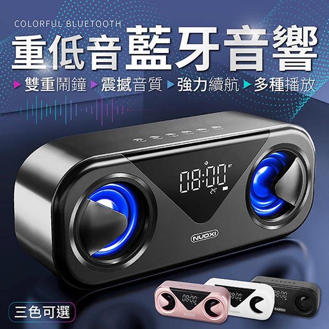 K2 重低音藍牙喇叭 時鐘/鬧鐘/溫度(支援AUX/TF/FM) -白色