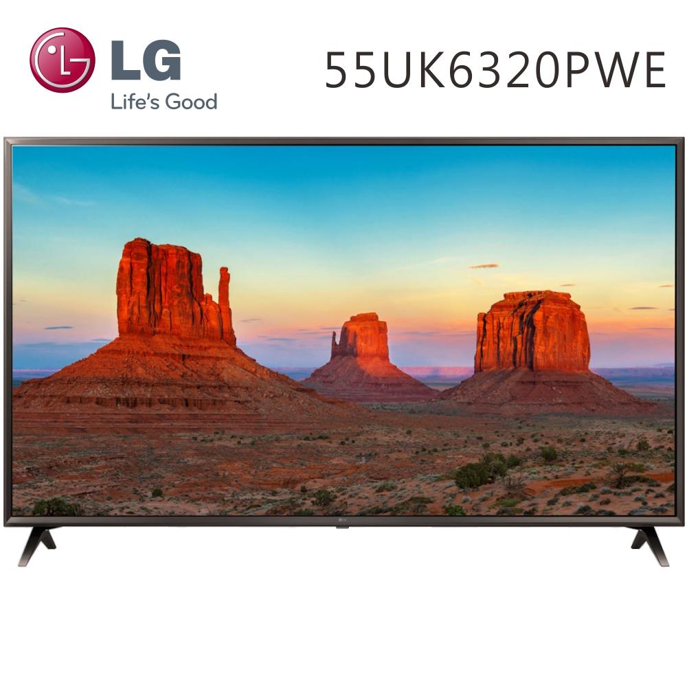 LG樂金 55吋 4K IPS聯網液晶電視(55UK6320PWE)送基本安裝+尚朋堂14吋電風扇