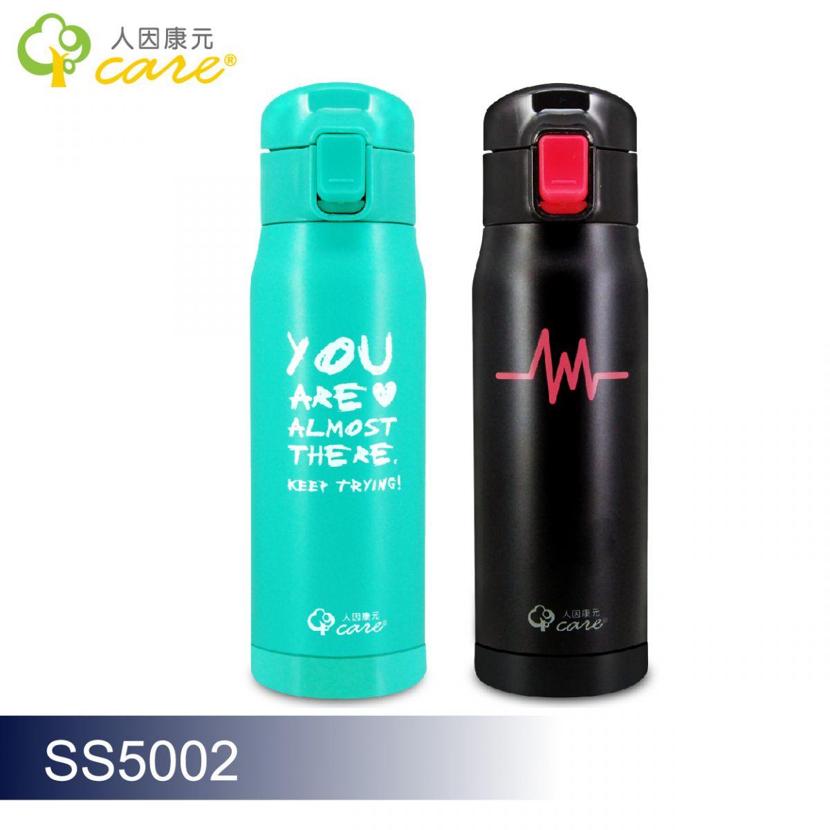 【ErgoCare】新負離子超輕量304保溫水壺 SS5002G 湖水綠 500ml
