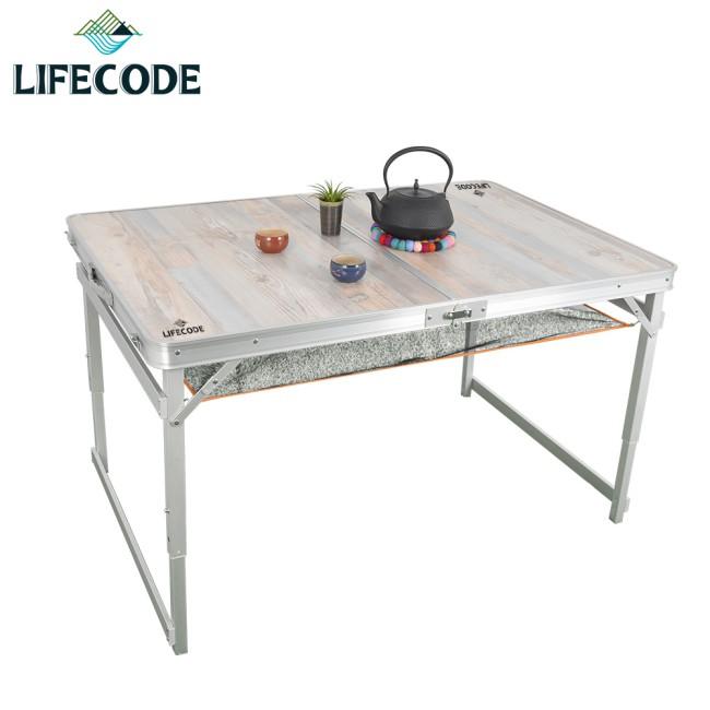 LIFECODE 橡木紋鋁合金折疊桌/野餐桌120x80cm-送桌下網(三段高度)