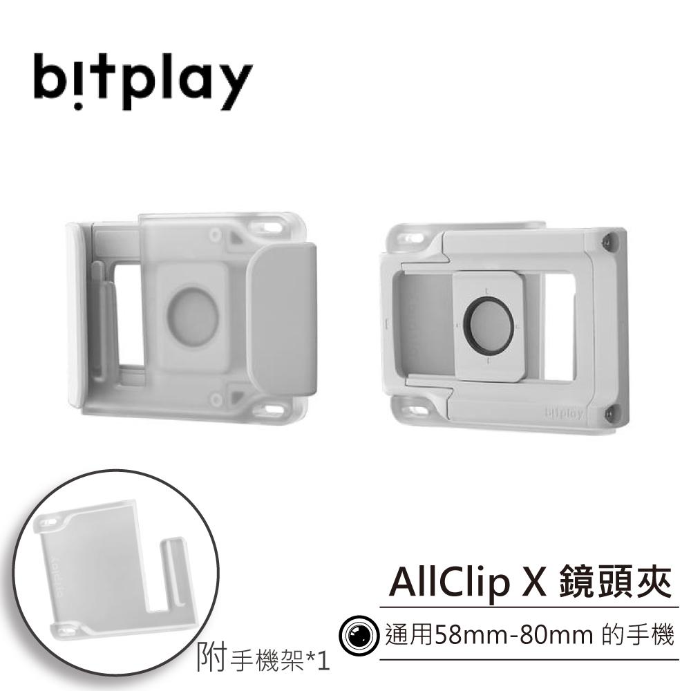 bitplay AllClip 通用鏡頭夾 iPhone XR 不適用