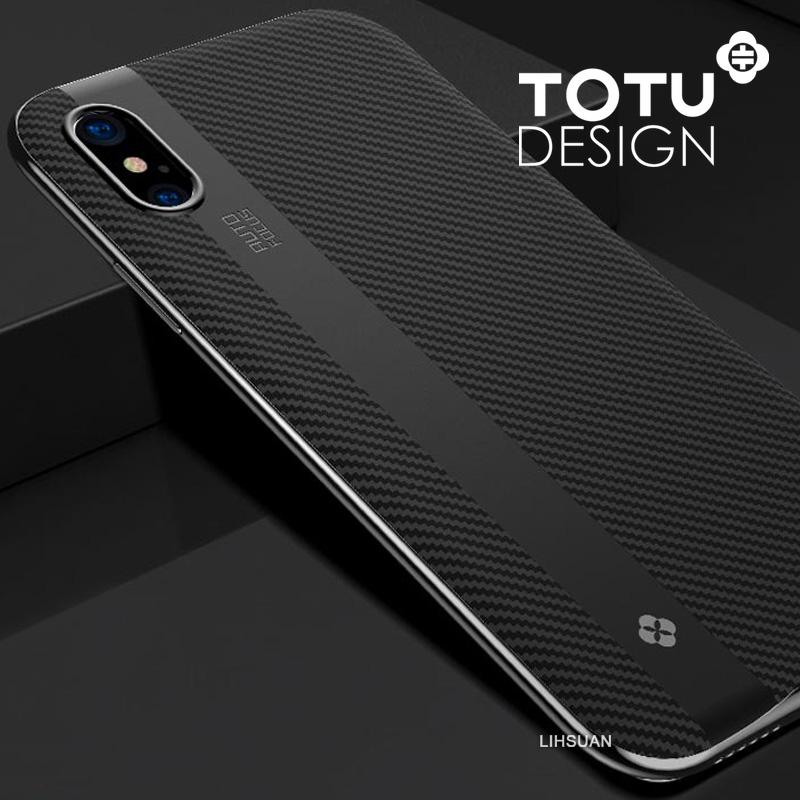 【TOTU台灣官方】刀鋒系列 iPhoneX碳纖維手機殼 黑銀