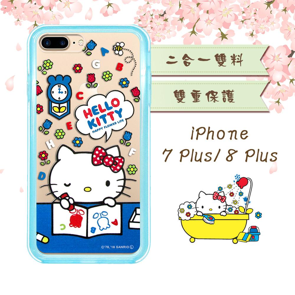 三麗鷗授權 Hello Kitty貓 iPhone 8 Plus / 7 Plus 5.5吋 二合一雙料手機殼(KT畫畫)